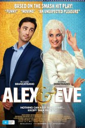Смотреть Алекс и Ева онлайн в HD качестве