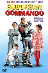 Смотреть Коммандо из пригорода / Городской коммандо онлайн в HD качестве 720p