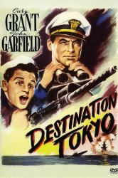 Смотреть Пункт назначения – Токио онлайн в HD качестве