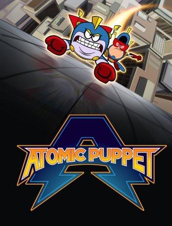 Смотреть Капитан Атомик онлайн в HD качестве 720p