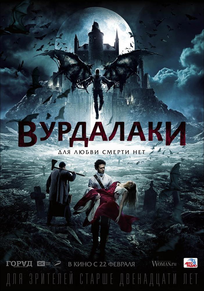 Откровенные сцены из российских фильмов онлайн бесплатно