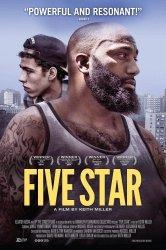 Смотреть Пять звезд онлайн в HD качестве