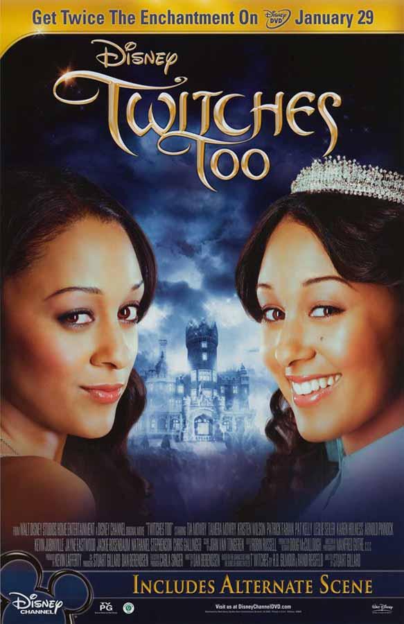 смотреть фильм ведьмы близняшки 2 онлайн бесплатно в хорошем