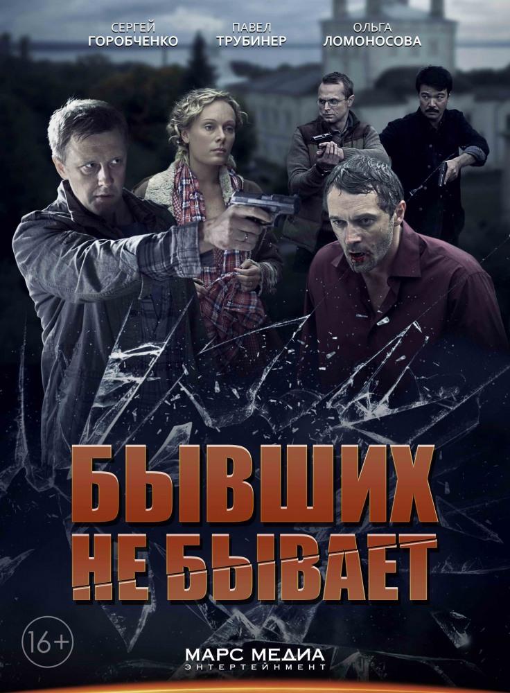 Смотреть онлайн руское безплатно