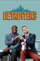 Смотреть Детройтцы онлайн в HD качестве