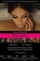 Смотреть SEX DOLL / Влюбленные одиночки онлайн в HD качестве