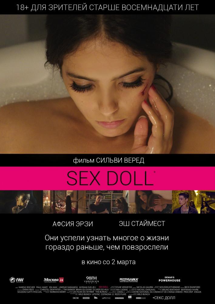 Познавательный секс смотреть