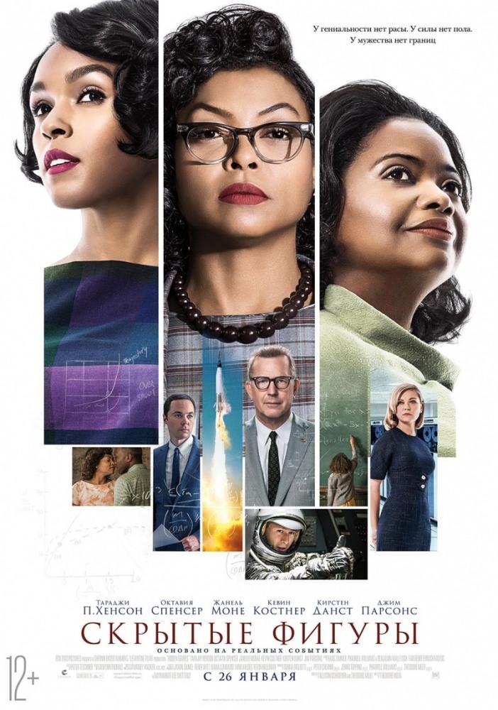 Фильмы про негров смотреть онлайн бесплатно 2011 2012