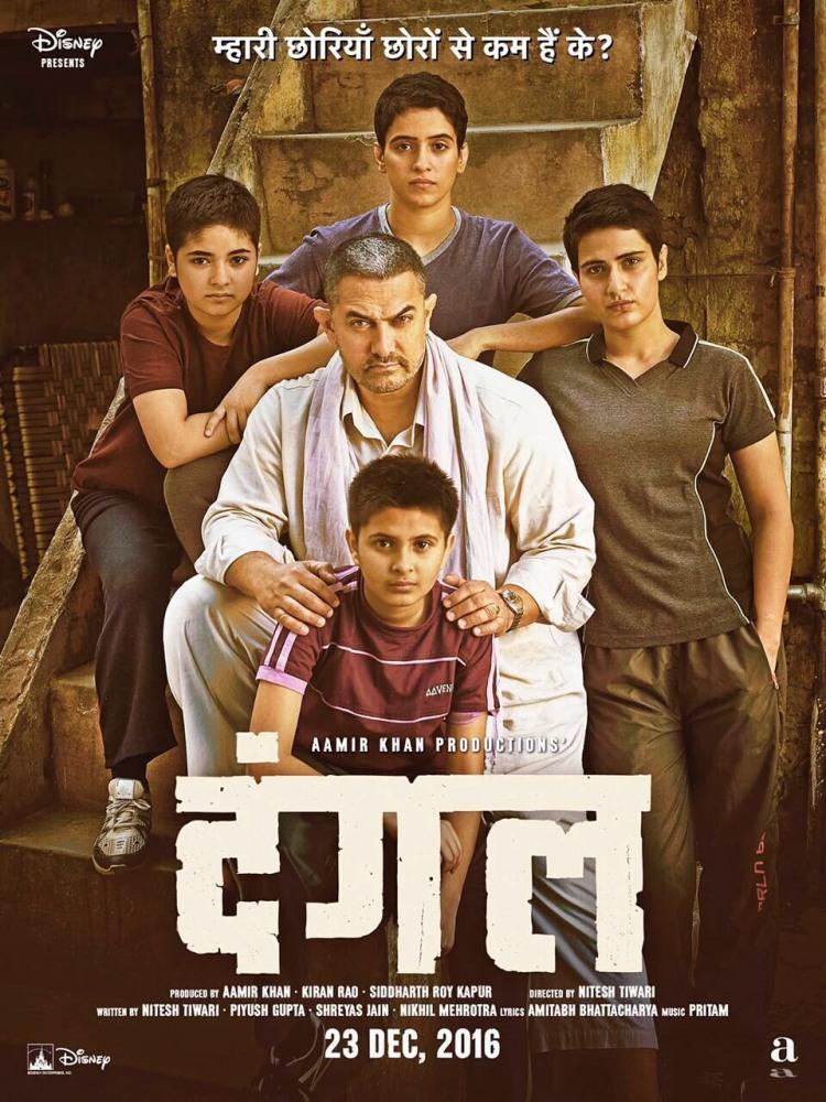 Смотреть фильм онлайн новинки индия