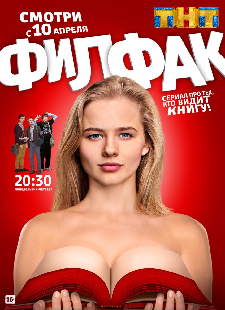 Крутое Порно Вконтакте
