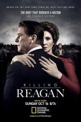 Смотреть Убийство Рейгана онлайн в HD качестве