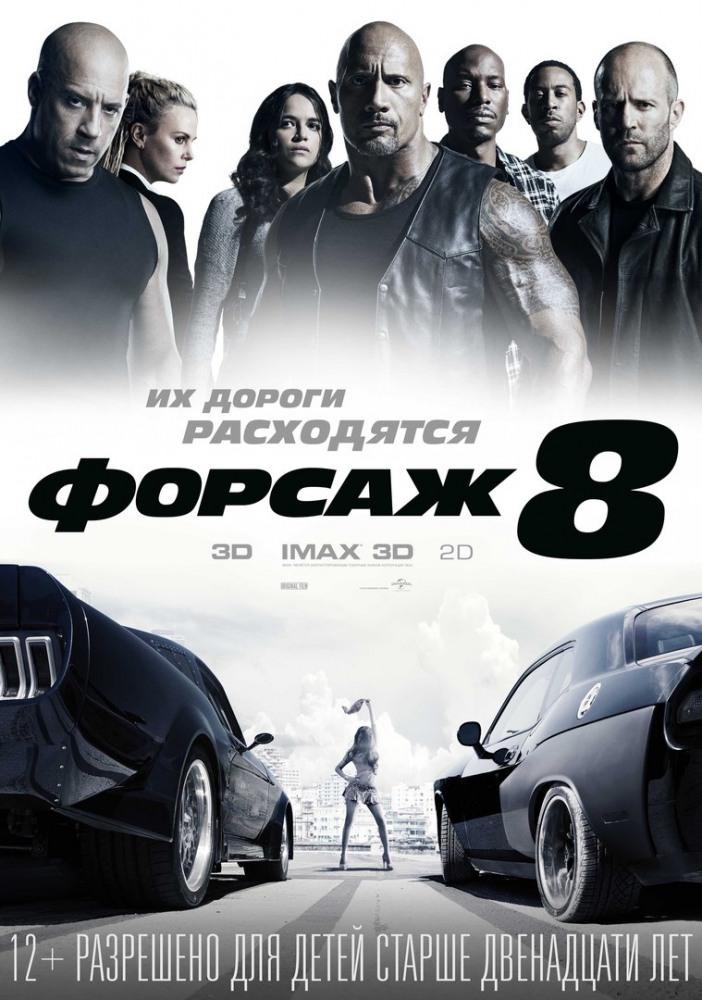Фильм онлайн бесплатно в качестве hd 720 русское ххх