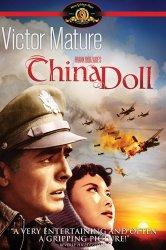 Смотреть Китайская кукла онлайн в HD качестве