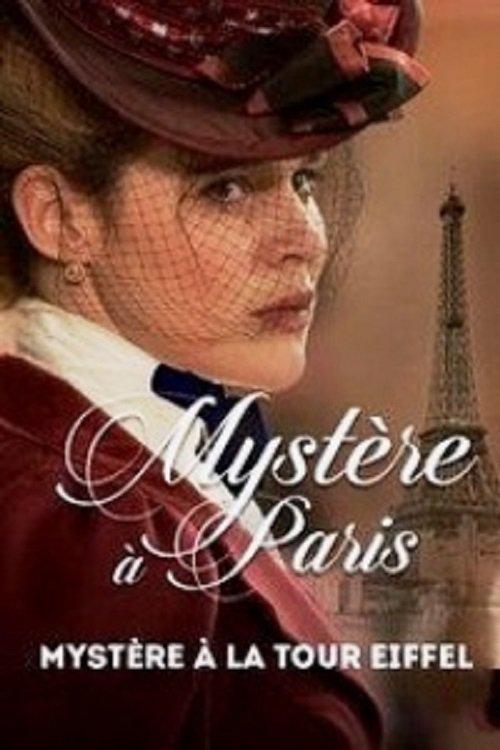 Парижские лесбиянки фильм