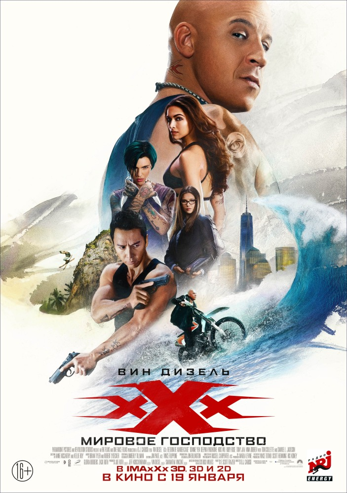 Кино xxx смотреть онлайн