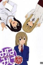 Смотреть Сестры Минами3 онлайн в HD качестве