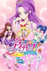 Смотреть Айкацу! онлайн в HD качестве 720p