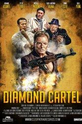 Смотреть Бриллиантовый картель онлайн в HD качестве