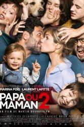 Смотреть Развод по-французски онлайн в HD качестве