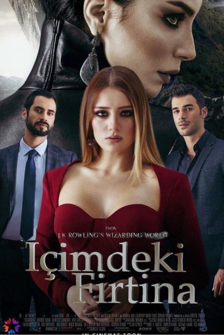 страсть турецкий сериал на русском языке