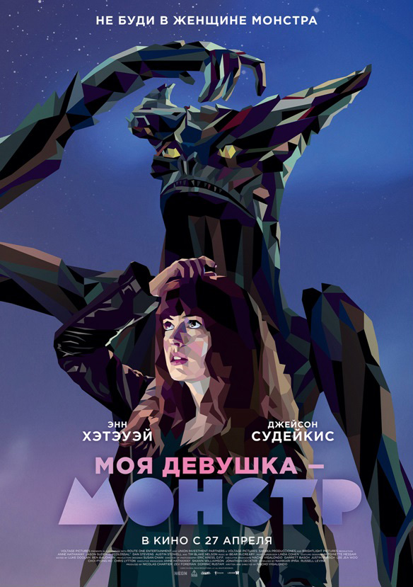 film-pro-devushek-grabitelnits
