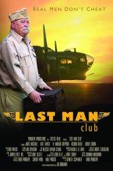 Смотреть Клуб последних мужчин онлайн в HD качестве