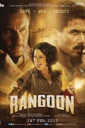 Смотреть Рангун онлайн в HD качестве