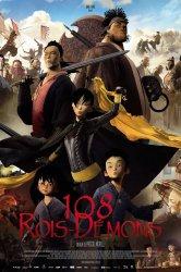 Смотреть Принц и 108 царей-демонов онлайн в HD качестве