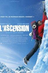 Смотреть 1+Эверест онлайн в HD качестве