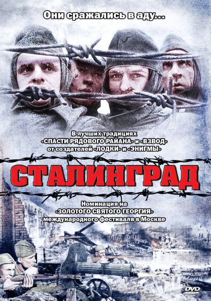 Бой местного значения (2008) смотреть онлайн бесплатно.