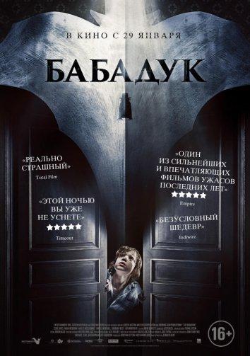 Смотреть фильм Ной онлайн бесплатно в хорошем качестве