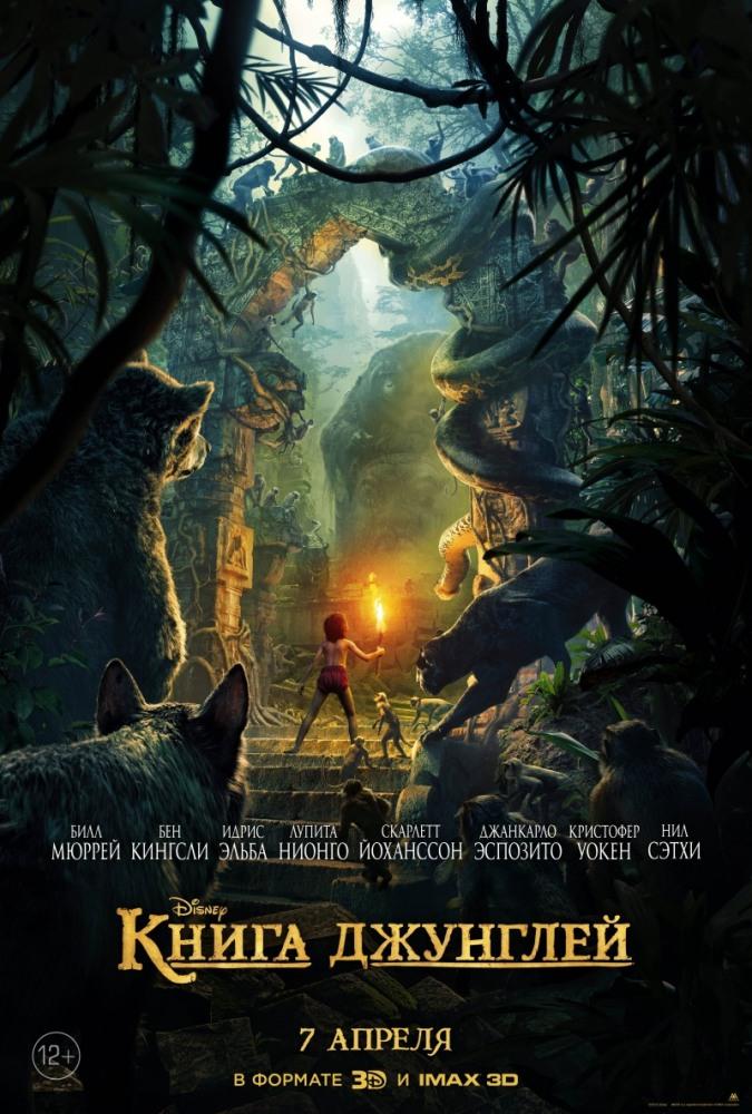 Эротика фильм джунгли смотреть 11