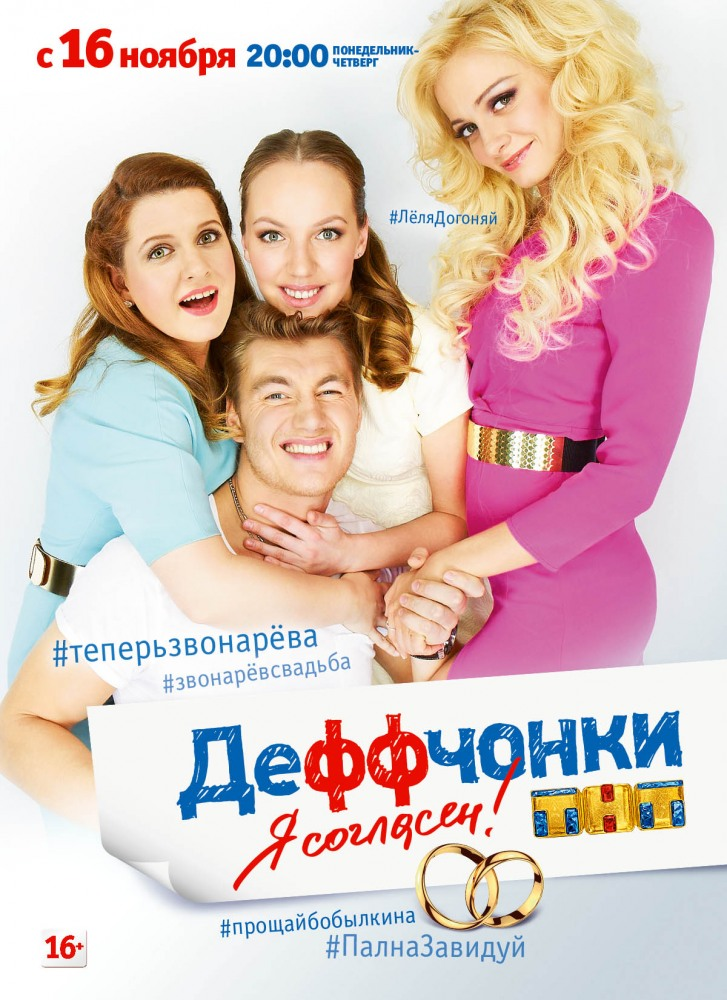 Смотреть фильм секс 1 2 3 4 сезон