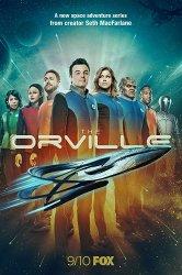 Смотреть Орвилл онлайн в HD качестве