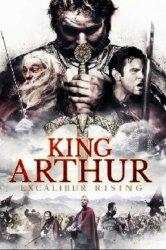 Смотреть Король Артур: Возвращение Экскалибура онлайн в HD качестве