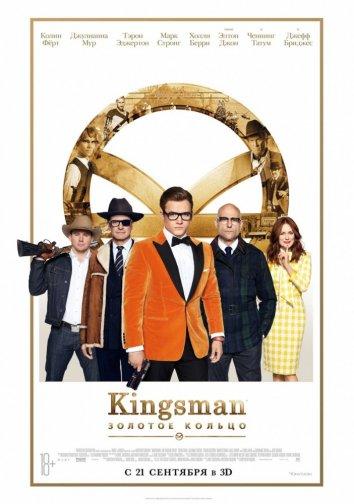 Смотреть Kingsman: Золотое кольцо онлайн в HD качестве 720p
