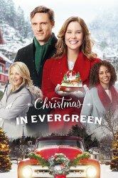 Смотреть Рождество в Эвергрине онлайн в HD качестве