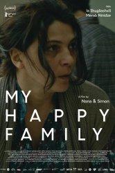 Смотреть Моя счастливая семья онлайн в HD качестве
