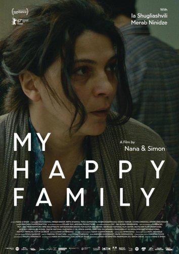 Смотреть Моя счастливая семья онлайн в HD качестве 720p