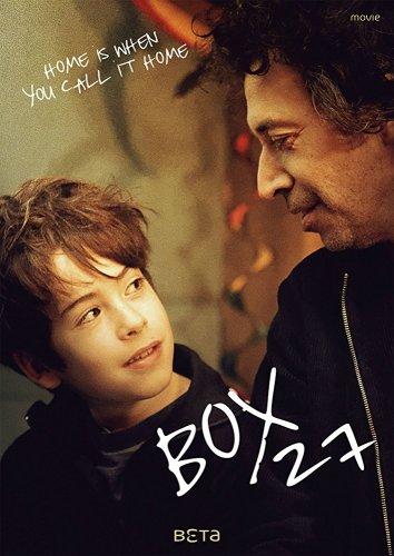 Смотреть Бокс 27 онлайн в HD качестве 720p