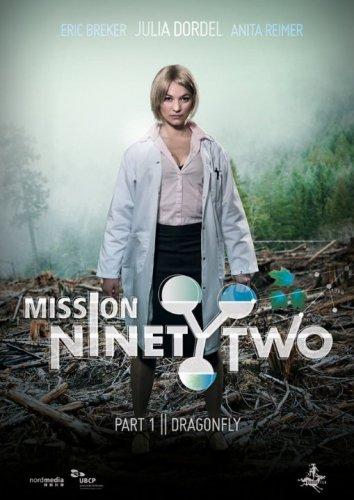 Смотреть Миссия девяносто два: Стрекоза онлайн в HD качестве 720p