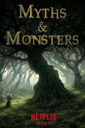 Смотреть Мифы и чудовища онлайн в HD качестве 720p