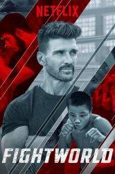 Смотреть Бойцовский мир с Фрэнком Грилло онлайн в HD качестве 720p