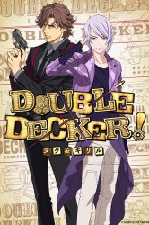 Смотреть Двойной удар: Даг и Кирилл онлайн в HD качестве 720p