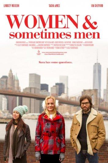 Смотреть Женщины и порой мужчины онлайн в HD качестве 720p