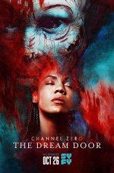 Смотреть Нулевой канал онлайн в HD качестве