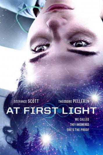 Первый свет