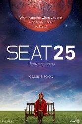 Смотреть 25-й пассажир онлайн в HD качестве 720p