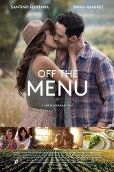 Смотреть Блюдо не из меню онлайн в HD качестве 720p