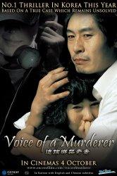 Смотреть Голос убийцы онлайн в HD качестве 720p